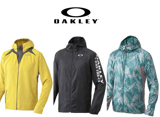 oakley promo code august 2019